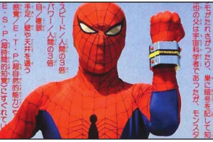 The Spider-Man of Japan